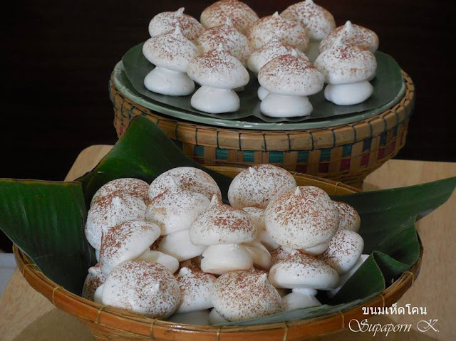 สูตรขนมเห็ดโคน ขนมไทยหาทานยาก