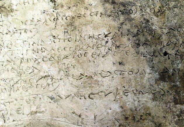 Βρέθηκε στην Ολυμπία  και  ίσως είναι το αρχαιότερο σωζόμενο γραπτό απόσπασμα των Ομηρικών Επών...!