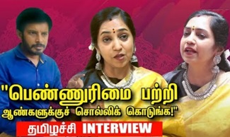 """Vijay Sethupathi, Sivakarthikeyan-னும் SELF MADE"" Thamizhachi Thangapandian Interview"