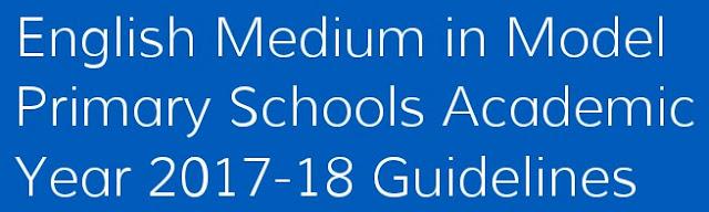 English Medium in Model Primary Schools Academic Year 2017-18 Guidelines