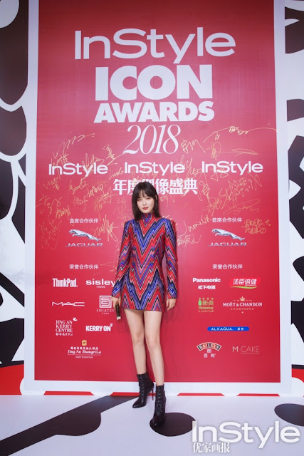 Xin Zhilei InStyle Icon Awards 2018