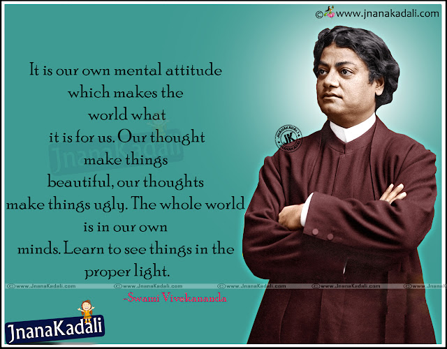 Heart touching swamy vivekananda English quotes,heart touching swamy vivekananda love quotes in English,heart touching inspirational swamy vivekananda quotes in English,Best English swamy vivekananda Love Quotes,Best English inspirational swamy vivekananda quotes, Best Inspirational English swamy vivekananda Quotes