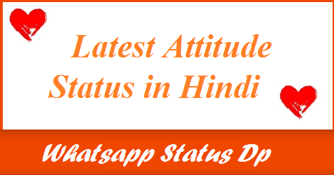 55 latest attitude status in hindi best whatsapp status