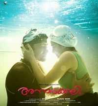 Anarkali (2015) Malayalam Movies Download 400mb