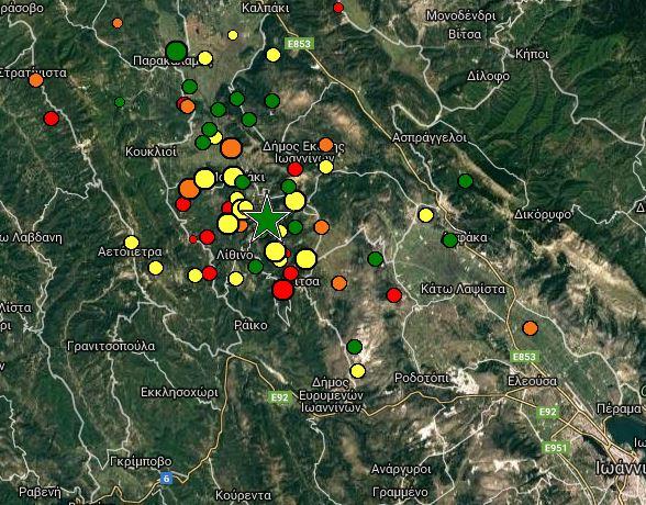 Γιάννενα: Επικίνδυνη η παραφιλολογία για δήθεν νέο μεγάλο σεισμό