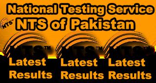 NTS Pakistan Bureau of Statistics PBS Test Result
