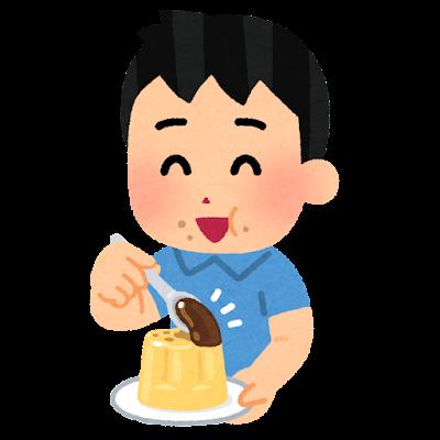 プリンのカラメルを食べる子供のイラスト