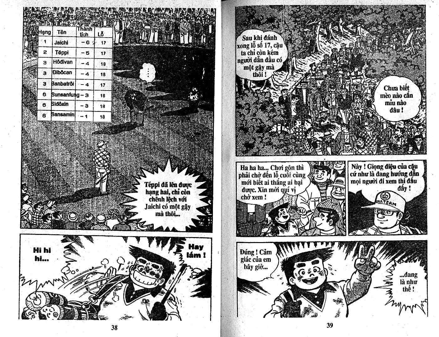 Ashita Tenki ni Naare chapter 20 trang 18