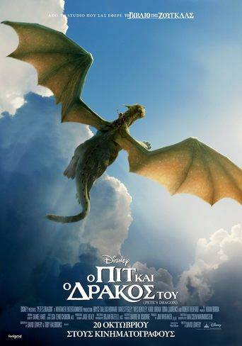 Pete's Dragon (2016) ταινιες online seires oipeirates greek subs