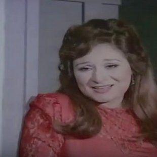 عزيزة راشد - Aziza Rached