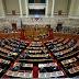 Ακόμη τρεις βουλευτές του ΣΥΡΙΖΑ φέρονται να εισέπραξαν τη «13η σύνταξη»