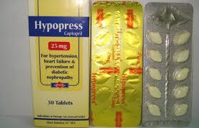 هيبوبرس Hypoprress أقراص لأرتفاع ضغط الدم