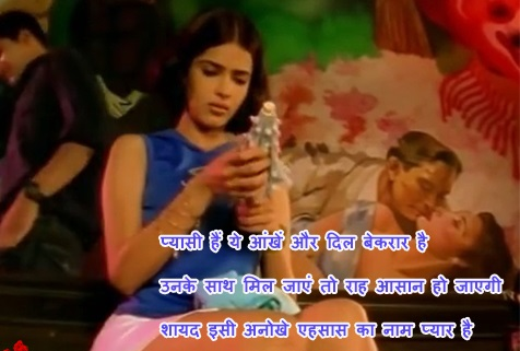 Pyasi He रोमांटिक शायरी - Romantic Shayari