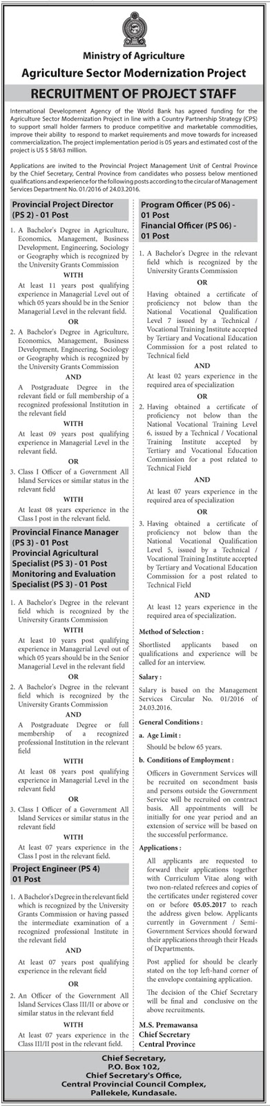 Sri Lankan Government Job Vacancies at Ministry of Agriculture for Provincial Project Director, Provincial Financial Manager, Provincial Agriculture Scientist, Monitoring & Evaluation Specialist, Project Engineer, Program Officer, Financial Officer