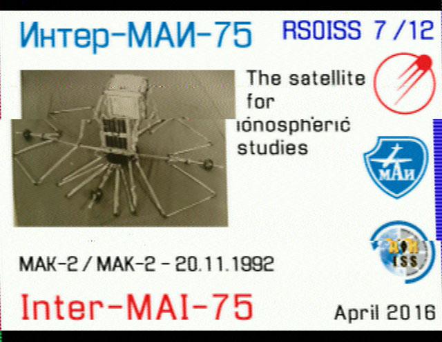 ISS SSTV MAI-75