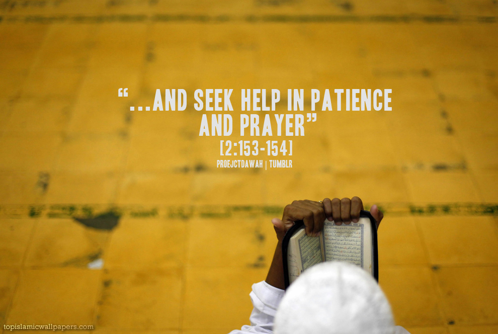 Quotes About Seeking Help: Quran Quotes On Grief. QuotesGram