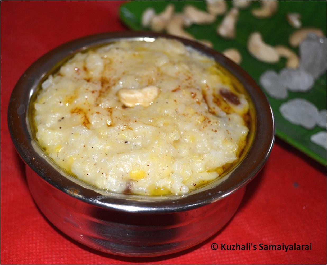 http://www.kuzhalisamaiyalarai.in/2017/09/kalkandu-sugar-candy-pongal-kalkandu.html