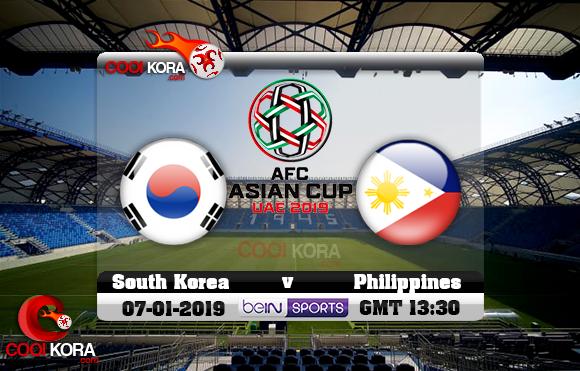 مشاهدة مباراة كوريا الجنوبية والفلبين اليوم كأس آسيا 7-1-2019 علي بي أن ماكس