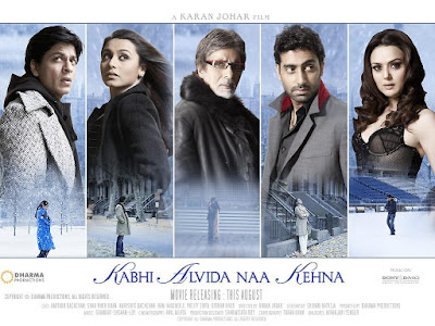 Kabhi Alvida Na Kehna Movie Dialogues, Dialogues Of Kabhi Alvida Na Kehna, Sharukh Khan Kabhi Alvida Na Kehna Movie Dialogues, Kabhi Alvida Na Kehna Movie Dialogues By sharukh Khan
