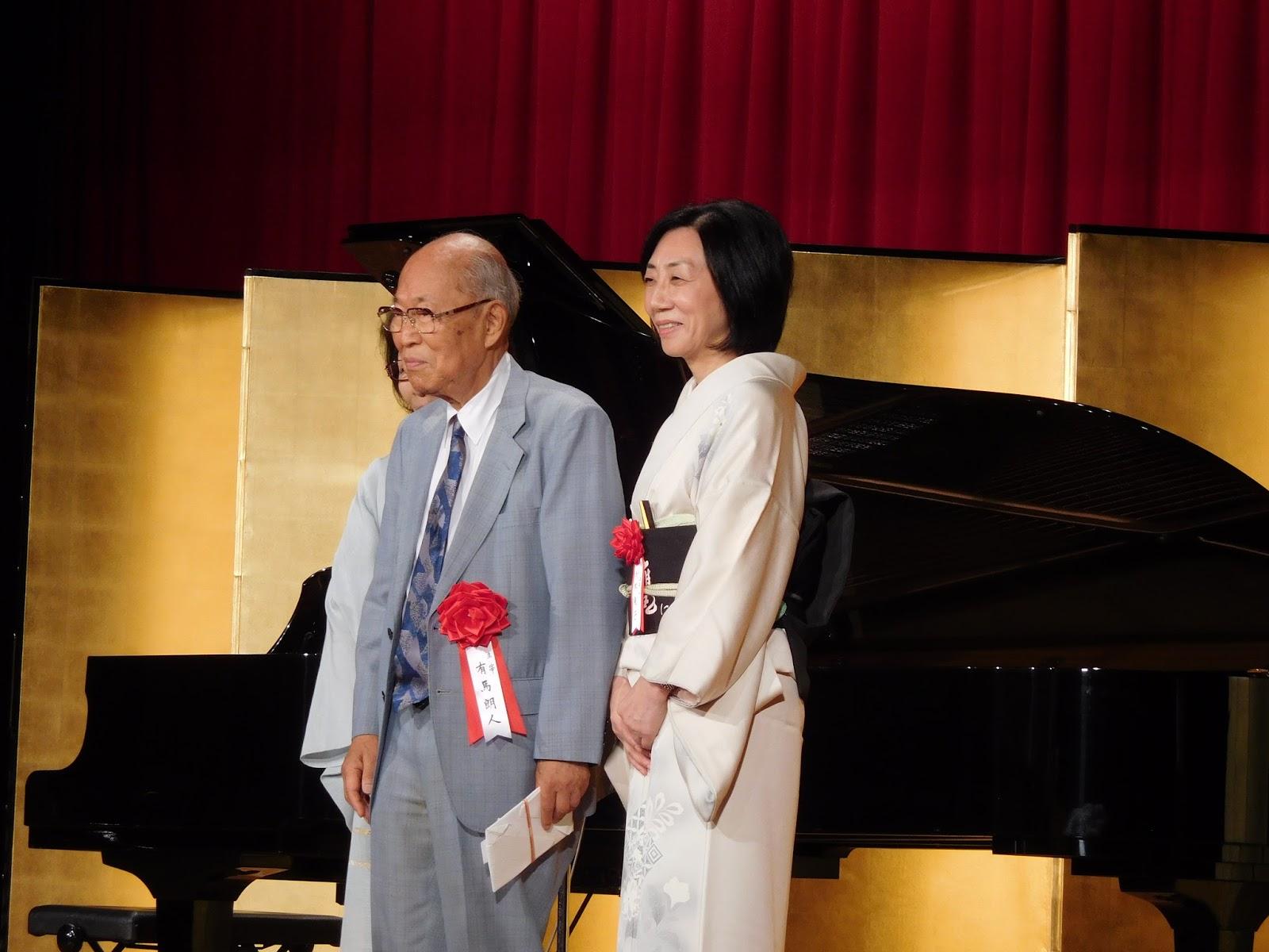 大井恒行の日日彼是: 「天為」25周年300号記念祝賀会・・・