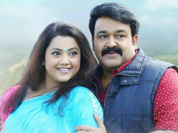 Meena latest videos malayalam