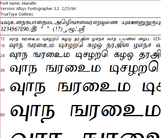 All Tamil Fonts Free Download   My First JUGEM