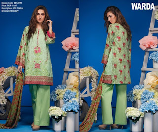 Warda Lawn Spring Summer Collection 2017 Vol-1