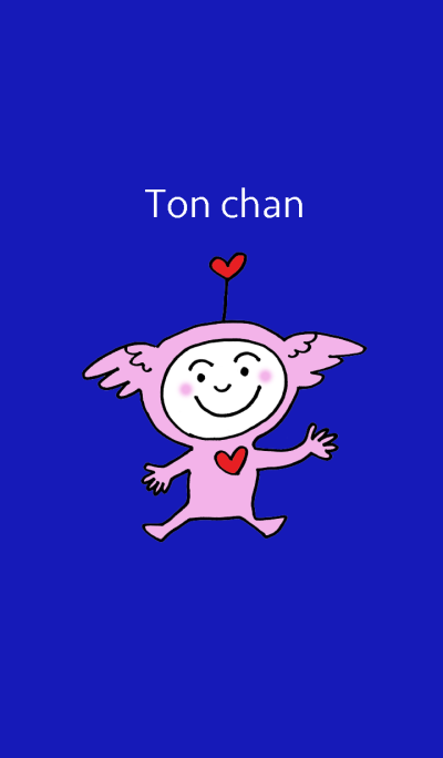 His name is Ton .He is a cute alien!