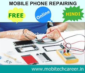 Free Mobile Phone Repairing Course Online in Hindi
