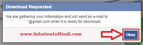 facebook deleted messages recovery ke liye okay par click kare