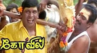 Kovil Movie Scenes | Vadivelu comedy | Nassar realise Sonia's love | Sonia refuses loving Simbu