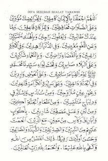 Doa Kamilin,  Doa Sholat Tarawih Pendek Arab Latin