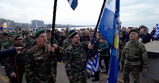 Έφεδροι τραγούδησαν Μακεδονία Ξακουστή και έψαλαν τον Εθνικό Ύμνο στο συλλαλητήριο