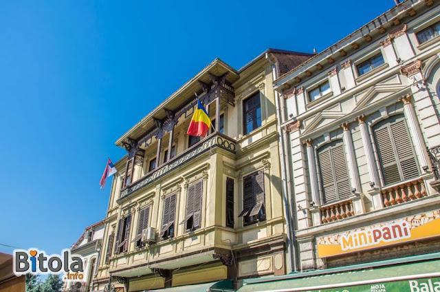 Architecture - Shirok Sokak street, Bitola, Macedonia