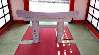人文研究見聞録:大縣神社(大県神社) [愛知県]
