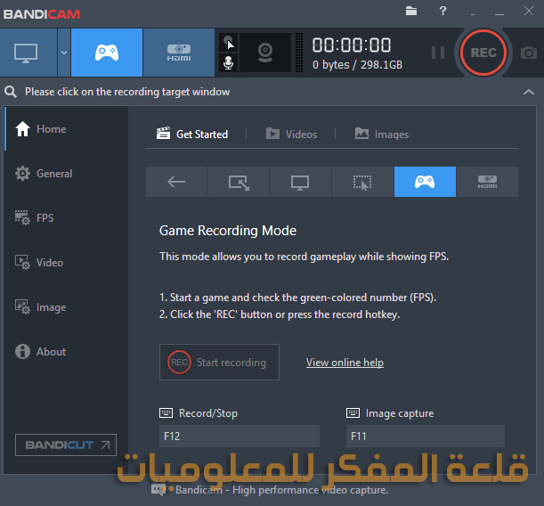 How to Record Gameplay on a PC