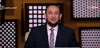 برنامج لعلهم يفقهون حلقة الثلاثاء 2-1-2018 الشيخ رمضان عبد المعز