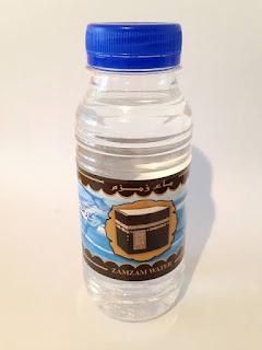 فوائد ماء زمزم العلاجيه