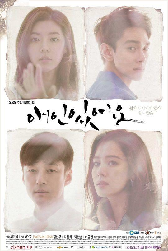 SINOPSIS I Have a Lover Lengkap Episode 1- 50 Terakhir ( Drama Korea LBS / SBS 2015-2016)