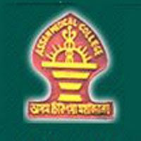 Assam Medical College Hospital, Dibrugarh 2018 Recruitment - 39 Post -Technical Attendant, Peon, Ward Boy & Various Post