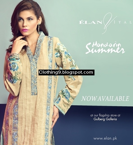 Elan Ready to Wear Collection 2015 Luxury Dress for Girls
