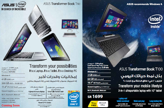 Asus Convertible PCs Prices