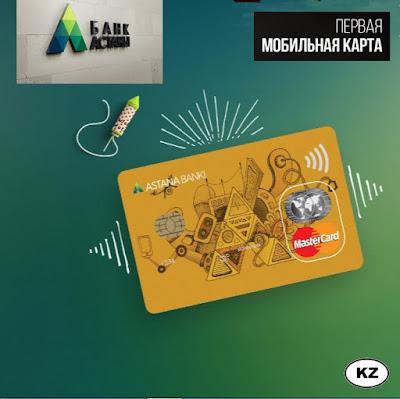 кредитная карта 2 2 серия