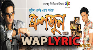 Runjun Lyrics Zubeen Garg Assamese Songs Lyrics