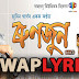 Runjun Lyrics | Zubeen Garg | Assamese Songs Lyrics