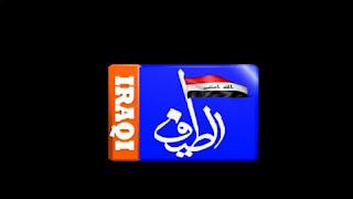 تردد قناة الطيـــف