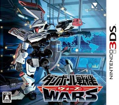 Danball Senki Wars CIA 3DS JAP