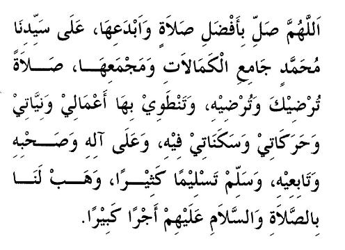 Bacaan Shalawat Jauhar Asy-Syifa