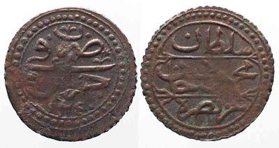 النقود المعدنية الجزائرية القديمة 18240