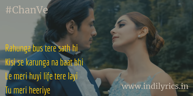 Chan Ve Tu Meri Maan Ve Audio song Lyrics with English Translation and Real Meaning | Ali Zafar & Aima Baig ft. Maya Ali | Teefa In Trouble